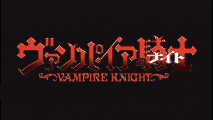 Vampire Knight: il sangue di un amore eterno