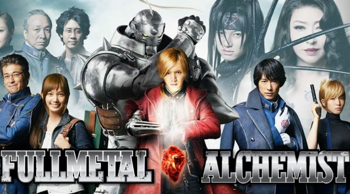 Fullmetal Alchemist: venti volumi in due ore? Impossibile