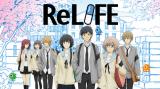 ReLife: sei pronto a cambiare la tua vita?