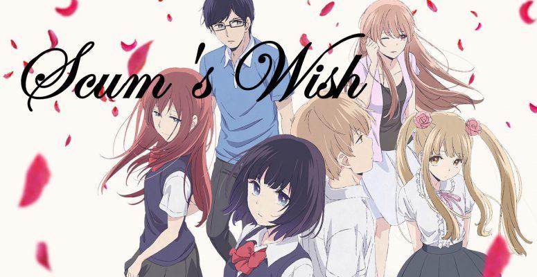 Scum's Wish: quando amare vuol dire soffrire