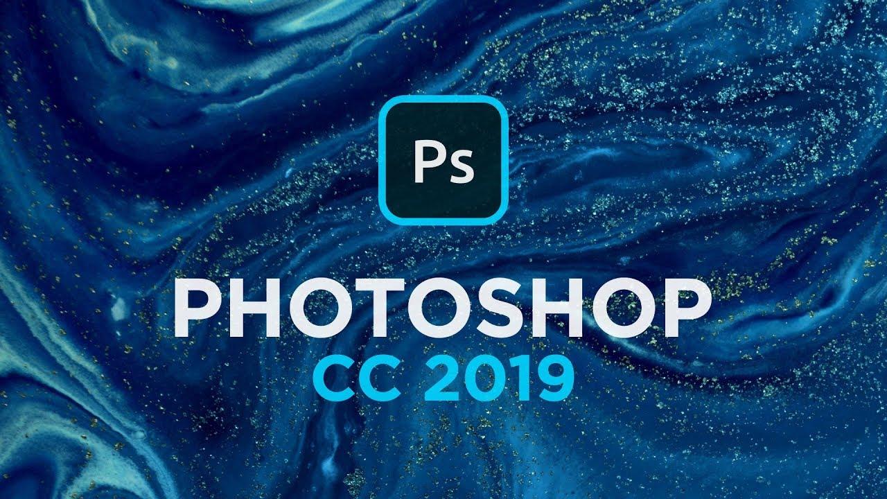 Photoshop 2019