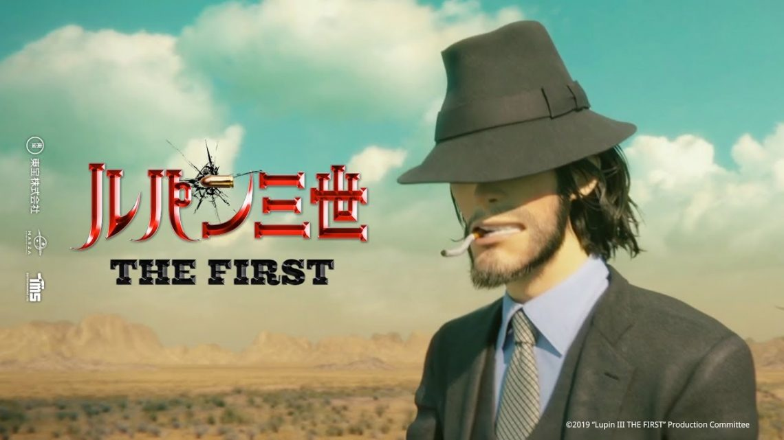 Lupin III – The First: disponibile il teaser trailer italiano