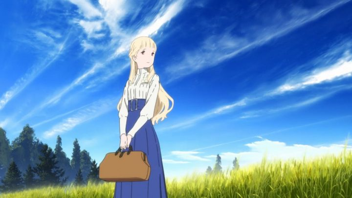Anime Factory svela i dettagli sull'Ultralimited Edition di Maquia